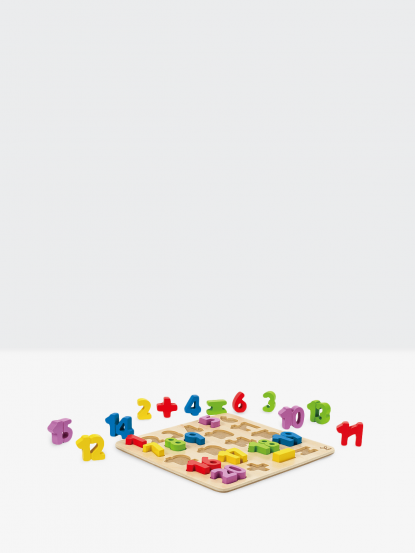 Hape 數字立體木拼圖