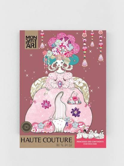 Mon Petit Art 時裝公主創意組