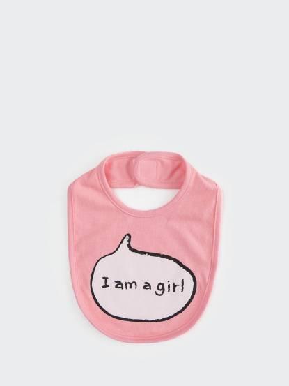 CLARECHEN 嬰兒發聲圍兜 - I am a girl / 粉紅