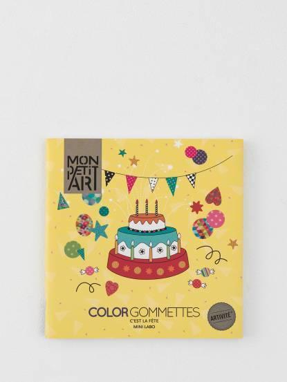 Mon Petit Art 貼紙著色繪本 - 派對開始
