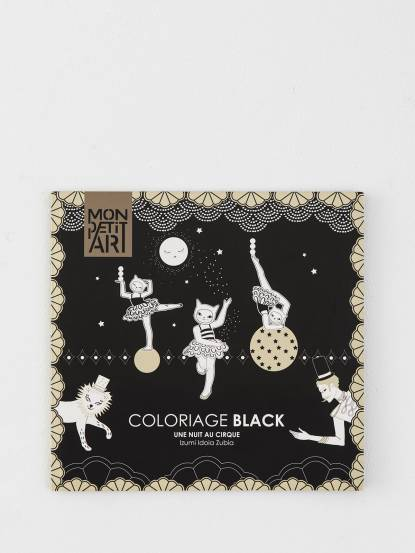 Mon Petit Art 法國進口著色書 -《黑與金》