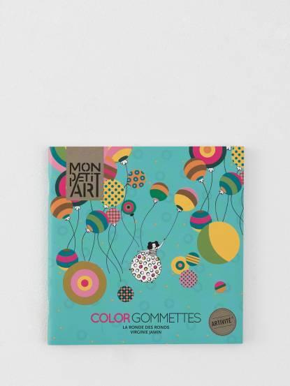 Mon Petit Art 貼紙著色繪本 - 圓中圓