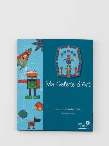 Mon Petit Art 創意剪貼本 -《機器人》