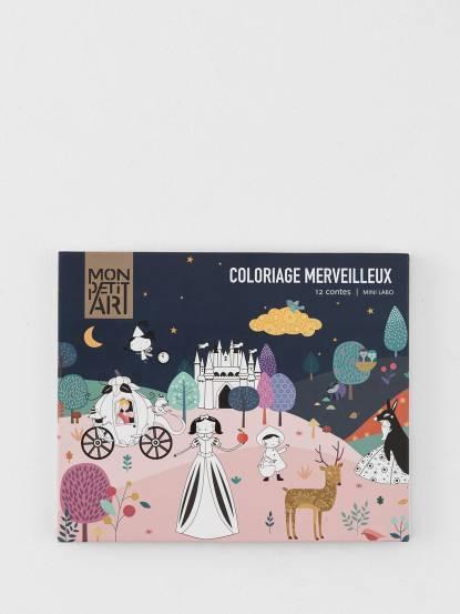 Mon Petit Art 法國進口童話繪圖本