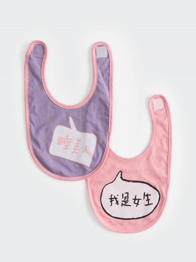 CLARECHEN 發聲圍兜彌月禮盒 - baby girl set