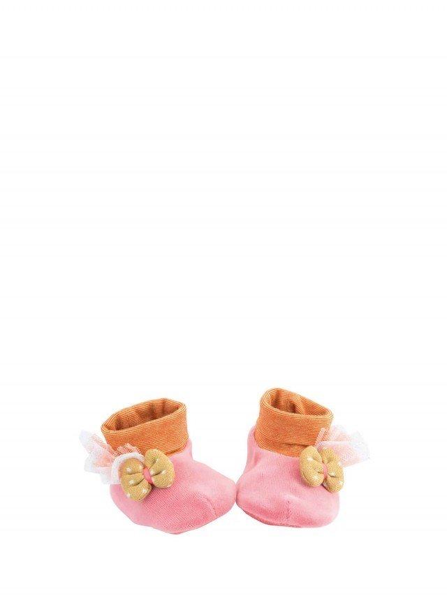 Moulin Roty Tartempois 粉紅寶貝保暖鞋套 0 - 6 個月